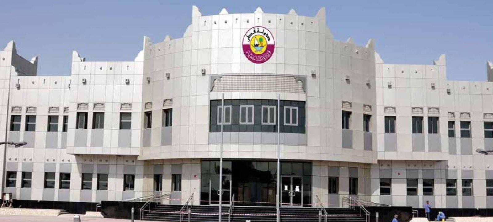 ABM Askeri Lisesi, Katar