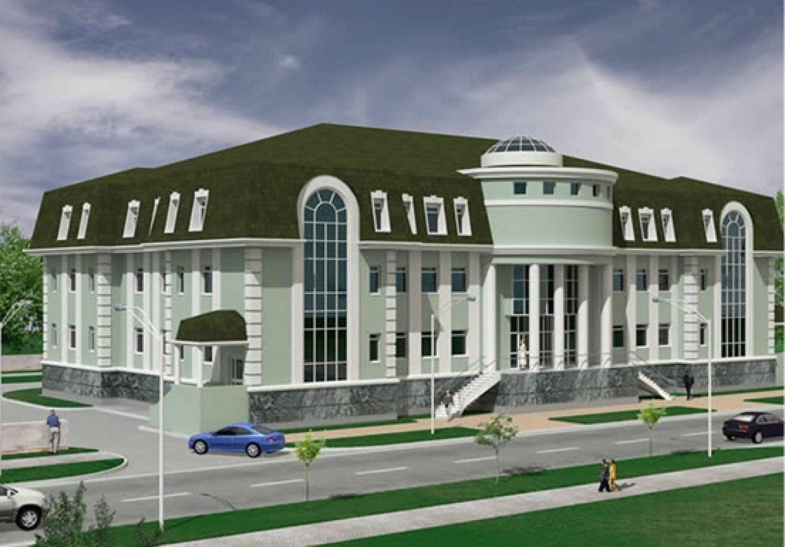 Anadyr Hazine Binası, Rusya