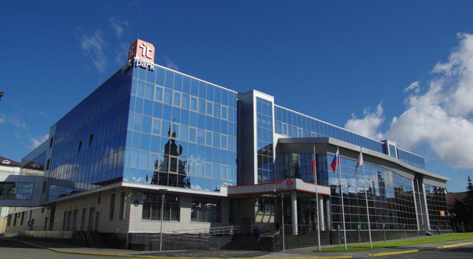 Hotel IT Park, Kazan, Rusya
