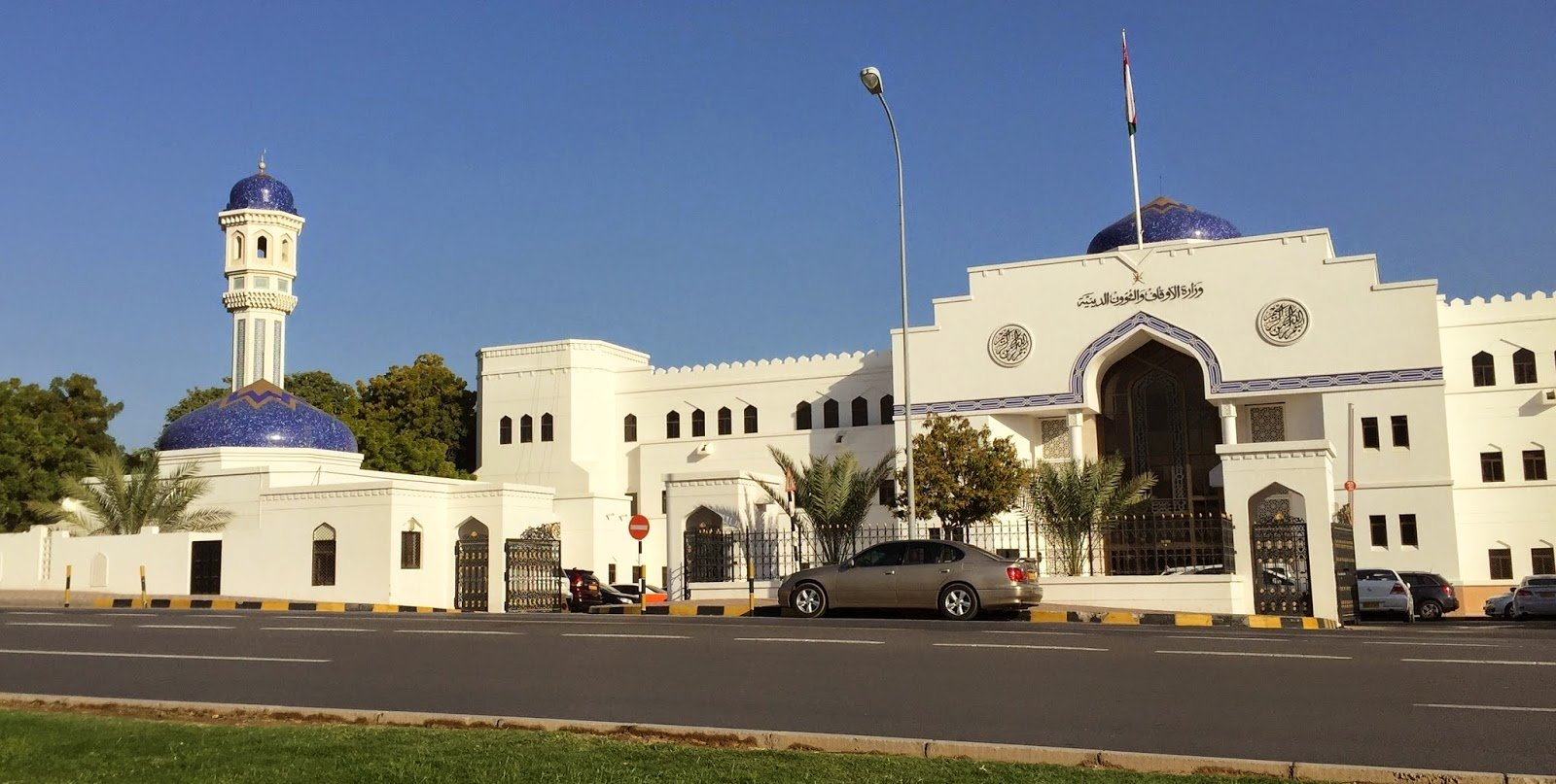 Muscat Adalet Bakanlığı, Umman