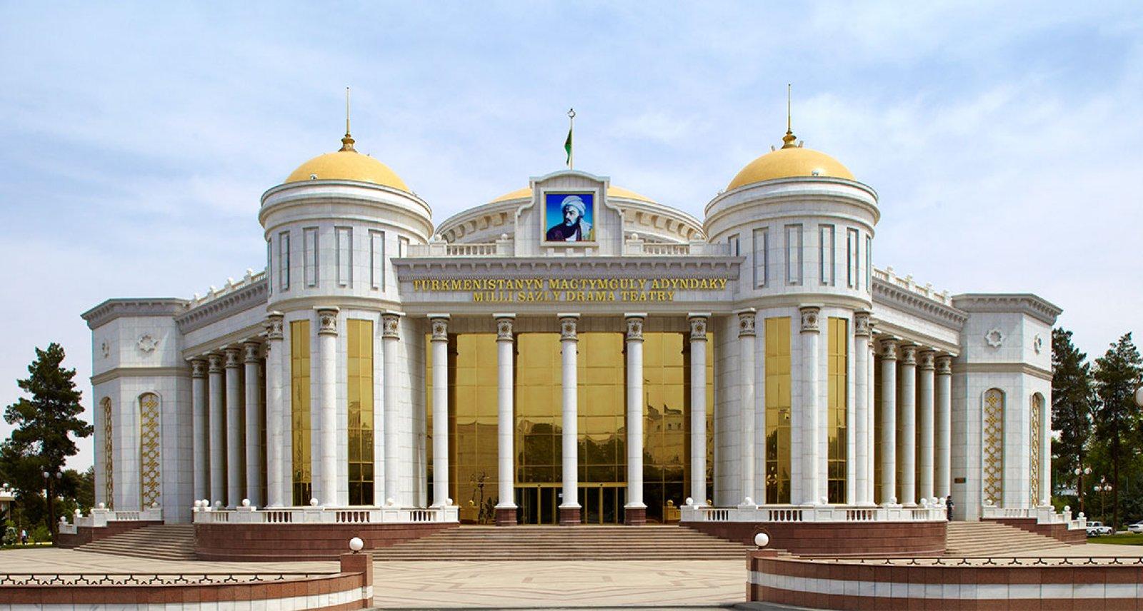Aşkabat Devlet Tiyatrosu, Türkmenistan