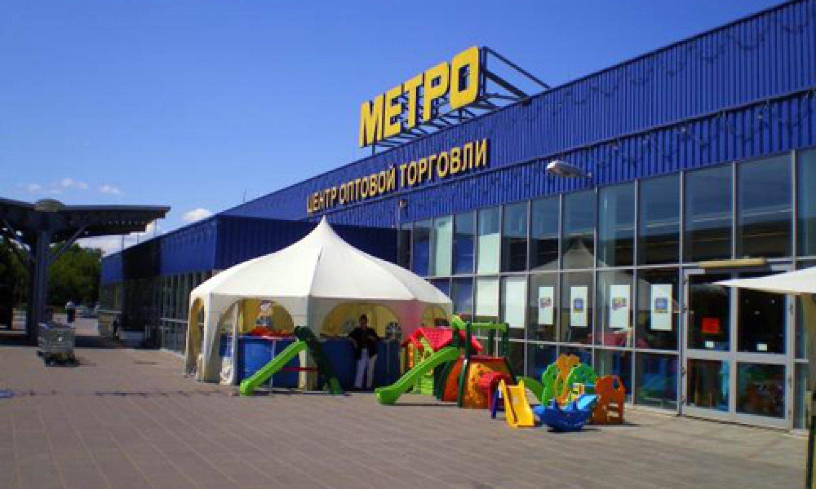 Metro Alışveriş Merkezi, Kazakistan