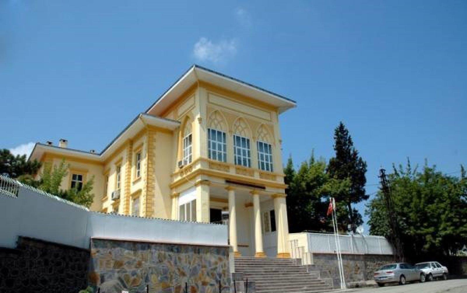 Samsun Ruh ve Sinir Hastalıkları Devlet Hastanesi