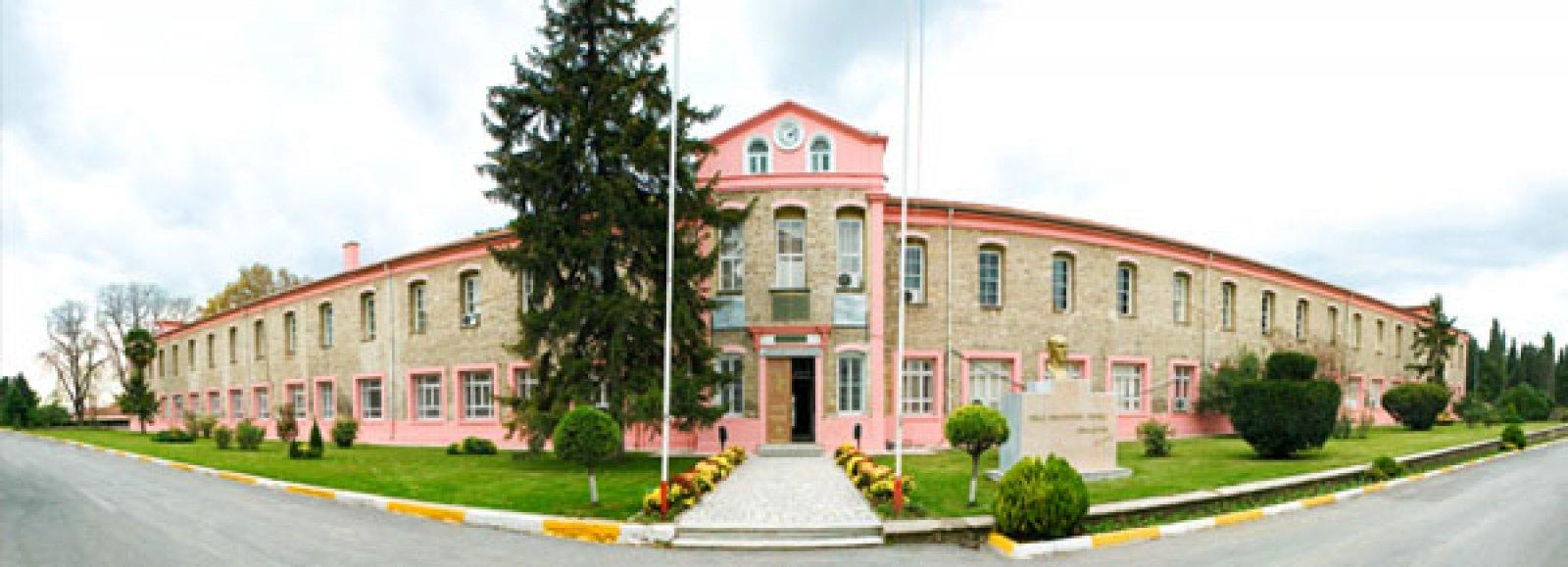 Sebahattin Zaim  Üniversitesi Eğitim Fakültesi