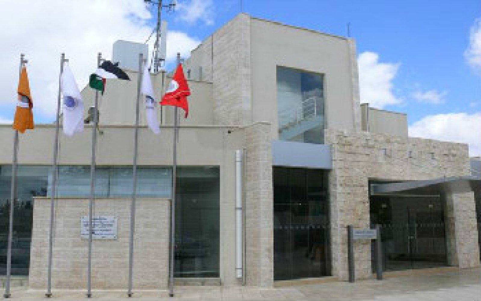 Princess Sumaya Üniversitesi, Ürdün