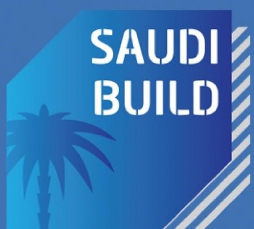 top-banner-Saudi-Build-2014.jpg