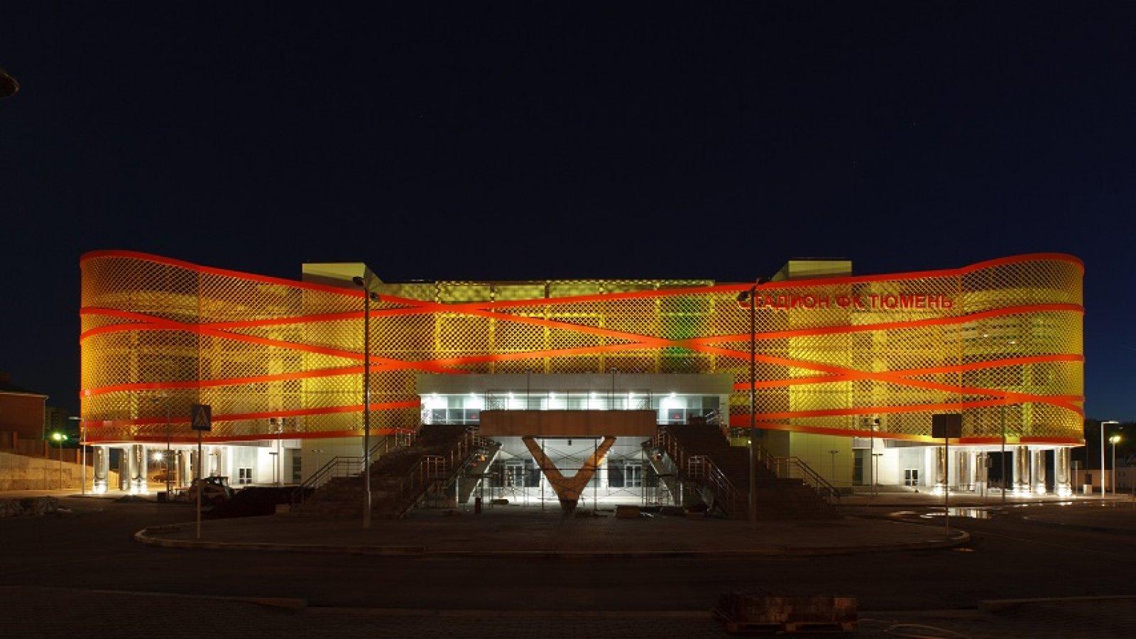 Tyumen Stadyumu, Rusya